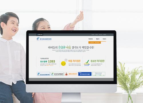 경기도정신건강복지센터